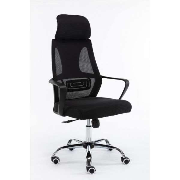 Fotel obrotowy LIAM